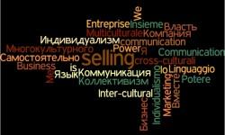 La comunicazione cross-culturale:  quando la cultura può mettere a rischio i nostri affari